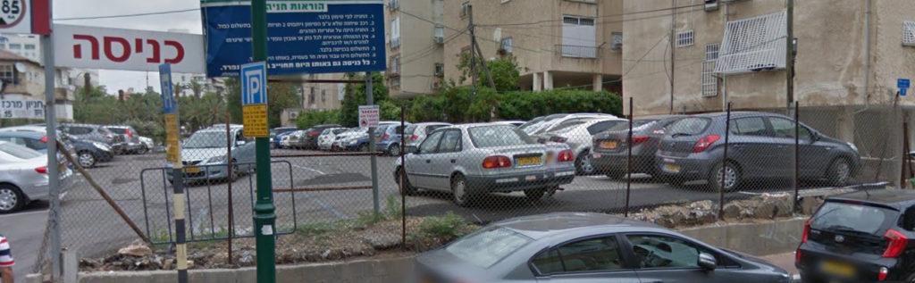 חניון הרצל-היכל התרבות ראשון לציון